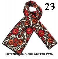 "Scarf in the ""Russian"" style"