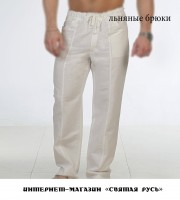 Linen sport pants for men